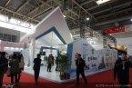 2018第十七届中国国际住宅产业暨建筑工业化产品与设备博览会(2018北京住博会)