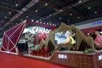 2018中国国际进口博览会(2018上海进博会)