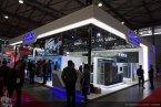 第十九届中国制冷、空调与热泵节能博览会(2018上海冷博会)