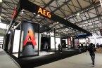 2019中国家电及消费电子博览会(2019 AWE上海家电展)