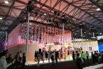 2019亚洲消费电子展(2019  CES ASIA  上海消费电子展)