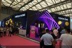 2019年第28届中国(上海)国际墙纸墙布窗帘暨家具软装饰展览会 (2019  SFWE  上海壁纸展)
