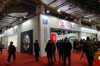 2019北京图书订货会(2019北京图书展)