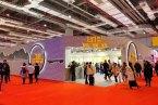 第35届中国·上海国际婚纱摄影器材展览会(2019上海婚纱展)