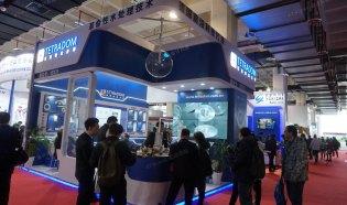 2019北京国际水处理展览会暨膜技术及装备展览会(2019 WATERTECH 北京水处理展)