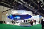 第十八届北京国际航空展览会(2019AEC 北京航空展)