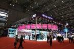 第十八届上海国际汽车工业展览会(2019上海车展)