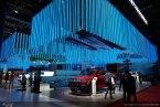第十八届上海国际汽车工业展览会(2019 AUTO 上海车展)