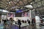 第十七届中国国际数码互动娱乐展览会(2019上海ChinaJoy游戏展)