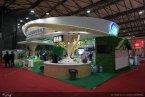 第九届上海国际健康产业品牌展览会(2019 CIHE 上海健康产业展)