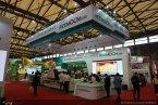 2019 iFresh亚洲果蔬产业博览会(2019上海亚果会)
