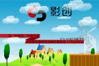 影创—标书教学01