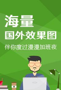 上海方正数字体验中心
