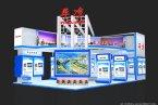 平凉政府展台3D模型