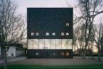 卡马尔艺术博物馆,古典元素的协奏  Tham & Videgård Arkitekter