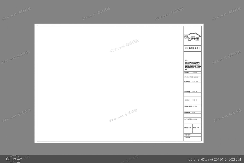 信息框.jpg