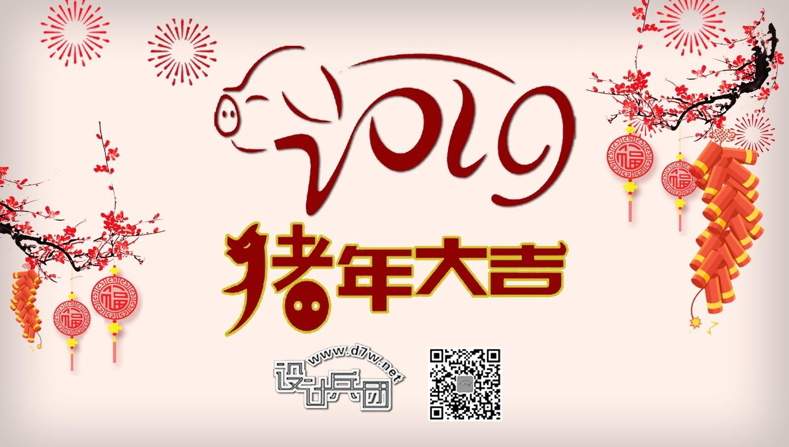 春节平面.jpg