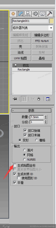 {4~[3`X`MSXL~8YU]%SLN99.png