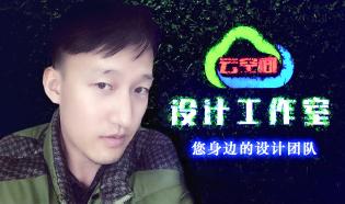 北京云空间工作室