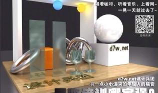 VR入门爆品课【兵团神模】