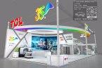 TCL--2016上海医疗器械展