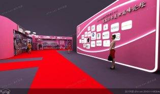 日本美妆大会