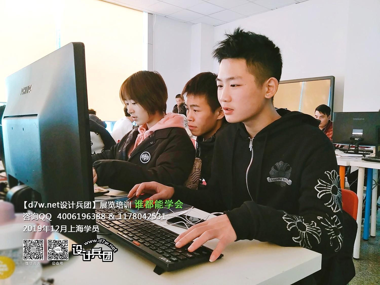 1-d7w.net上海上课 (13).jpg