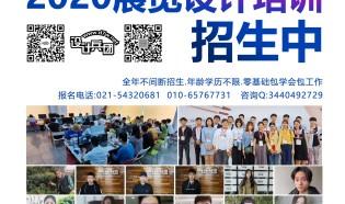 【设计兵团.晚间直播】4月20日C4D作业批改