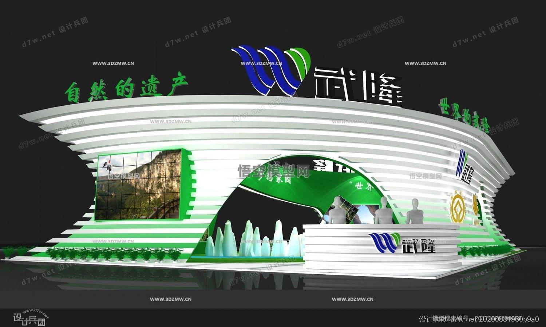 微信图片_20200831150632.jpg