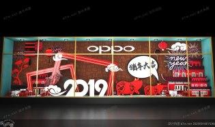 oppo——大闹新春