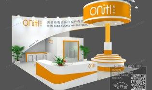 Onitl