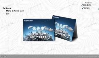 上海超泽广告有限公司-展览
