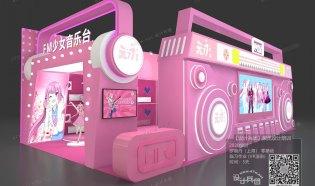 FM少女音乐台--2019 CCG EXP0 上海动漫游戏展