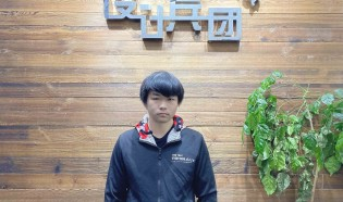 hongzixin818