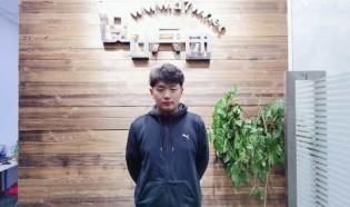 gehao