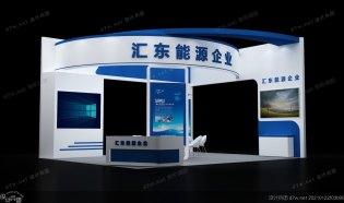 汇东能源企业