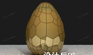 Solar Egg结构