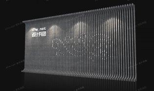 栅条造型墙
