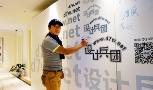 2016青年设计大会 《力洋设计哲学》 刘杨