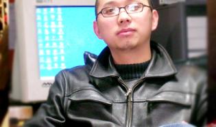 fang2008s