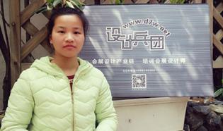 设计兵团上海毛清妹